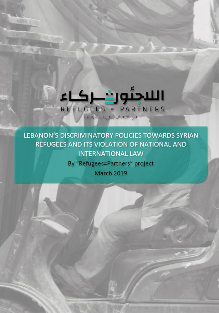 Lebanon's discriminatory policies