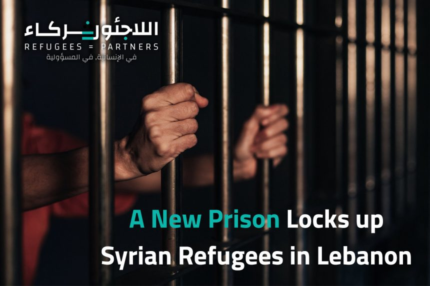 A New Prison Locks up Syrian Refugees in Lebanon